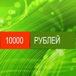 sum_10000